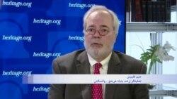 گفتگو با جیم فیلیپس تحلیلگر ارشد بنیاد هریتیج درباره ایران و کره شمالی
