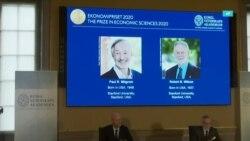 Нобелевскую премию по экономике получили американские ученые Роберт Уилсон и Пол Милгром