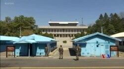 2018-10-16 美國之音視頻新聞: 南北韓及聯合國軍司令部舉行首次三方會談