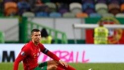 ေဘာလံုးသမား Cristiano Ronaldo ကိုဗစ္-၁၉ ကူးစက္ခံရ