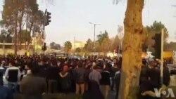 تجمع معترضان در میدان انقلاب در اصفهان