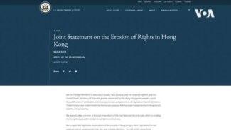 澳加新英美五國外長就香港人民權利遭受侵蝕發表聯合聲明