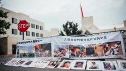 中国大使馆前举行六四27周年烛光纪念会