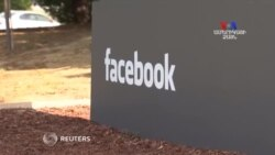 Facebook TV-ին, կամ՝ «Watch»-ը շուտով եթերում