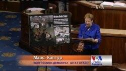 Дати Україні гуманітарну допомогу закликали Обаму у Конгресі. Відео