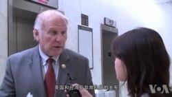 环时批台湾旅行法为摧毁台湾法 美议员:这不关中国事