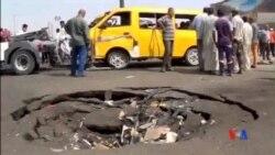 2014-08-26 美國之音視頻新聞: 伊拉克首都汽車炸彈爆炸 10人喪生