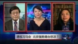 VOA卫视(2015年11月28日 第二小时节目 焦点对话 完整版 (重播))