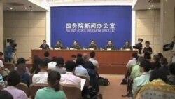 中国平息外界对其军力发展担忧
