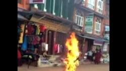 一名藏人周三在尼泊尔自焚 伤势严重