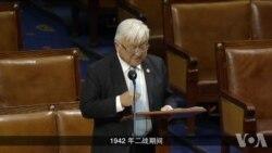 本田议员在众议院仪式大厅讲话