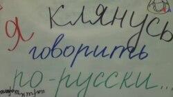 """""""Startalk"""" - Amerikalılar rus dilini öyrənir"""