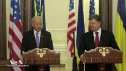 Летальная помощь США Украине: за и против