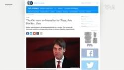 上任不到兩週 德國駐華大使突然離世