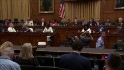 2019-06-11 美國之音視頻新聞: 美國司法部將向眾院司法委員會交出穆勒調查文件