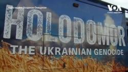 Українці Північної Америки борються за те, щоб включити слово «Голодомор» у провідні словники. Відео