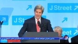 جان کری: کل دریافت ایران بعد از برجام فقط ۳ میلیارد دلار بوده است