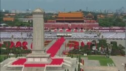China Announces Troop Cuts at WW II Parade