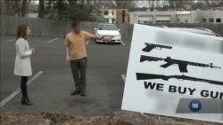 Стволи на виніс: як купують зброю в Штатах. Відео