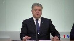 """烏克蘭總統要求北約派遣軍艦""""提供安全"""" (粵語)"""