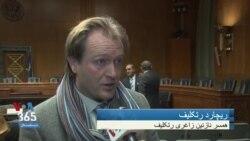 ریچارد رتکلیف، همسر نازنین زاغری: رژیم ایران باید هزینه گروگانگیری هایش را بپردازد