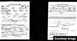 Регистрационная карточка Мориса (Courtesy of National Archives at New York City)