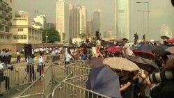 HONG KONG PROTEST VO