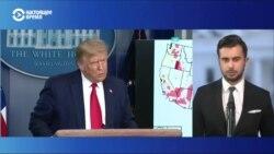 Трамп отменил республиканский съезд во Флориде