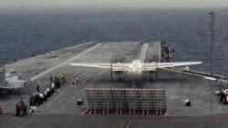 US Navy Crash Airplane