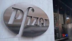 製藥業公司輝瑞、艾爾健放棄合併計劃