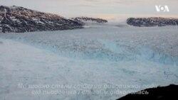 Ось як піднімається глобальний рівень моря. Відео