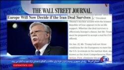 اختلاف آمریکا و اروپا بر سر توافق اتمی ایران از نگاه نشریات انگلیسی زبان