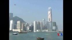 2014-06-10 美國之音視頻新聞: 北京發表香港白皮書言辭強硬引發關注