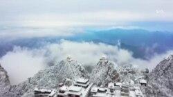 د چین په شمال کې د یو کنګل شوي ښار جالب تصویرونه