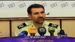 پلیس تهران لباس هایی با نقش پرچم آمریکا و انگلیس را از فروشگاهها جمع آوری کرد