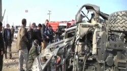 塔利班襲擊英國駐阿富汗使館車輛