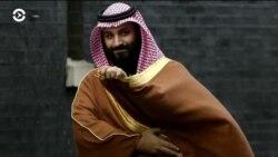 Трамп поддержал саудовского принца