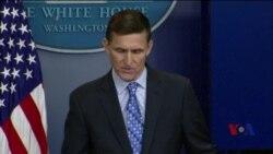 白宫:辞职国安顾问并未违法但失去总统信任