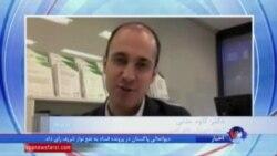 یک ایرانی برنده جایزه تحقیقاتی هوبر شد