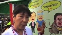 حزب حاکم تایلند از اپوزيسيون شکايت کرد