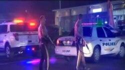弗格森鎮兩名警察被槍擊