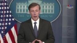 Բայդենն ու Էրդողանը կքննարկեն ղարաբաղյան հիմնախնդիրը, հայտնել է ԱՄՆ-ի ազգային անվտանգության հարցերով նախագահի խորհրդական Ջեյք Սալիվանը