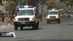 AFGANISTAN: Talibanski napad zaustavio pregovore