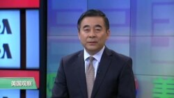 专家视点(王飞凌):朝鲜局势扑簌迷离,川普总统如何应对