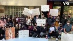 ชาวไทยในนิวยอร์กร่วมชุมุนม หนุนประท้วงใหญ่สนามหลวง '19 กันยายน'