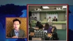 VOA连线:跨年声中,民进党要冻台独,马习要北京会