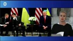 Сондленд: Трамп не оставил мне выбора