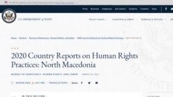 Според експертите, извештајот на Стејт департментот за Северна Македонија треба да се сфати сериозно
