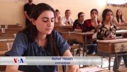 Ezmûnên bi Zimanê Kurdî li Herêmên Rêveberiya Xweser