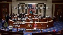 """眾院譴責特朗普""""種族主義""""言論決議只有4名共和黨議員支持"""